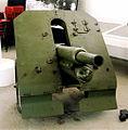 76mm mountain gun m1938 hameenlinna 1.jpg