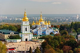 80-391-9007 Kyiv St.Michael's Golden-Domed Monastery RB 18.jpg