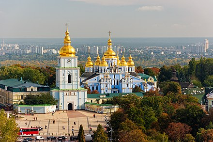 St. Michael's Golden-Domed Cathedral in Kiev, foremost example of Cossack Baroque and one of Ukraine's most recognizable landmarks 80-391-9007 Kyiv St.Michael's Golden-Domed Monastery RB 18.jpg