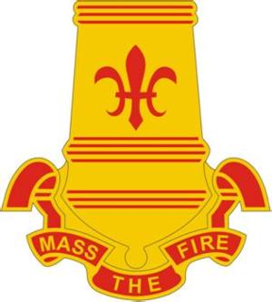 82nd Airborne Division Artillery - Image: 82DIVARTYDUI 01