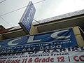8760Marikina City Cainta, Rizal Roads Landmarks Villages 12.jpg