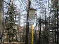 972 22 Horné Vestenice, Slovakia - panoramio.jpg
