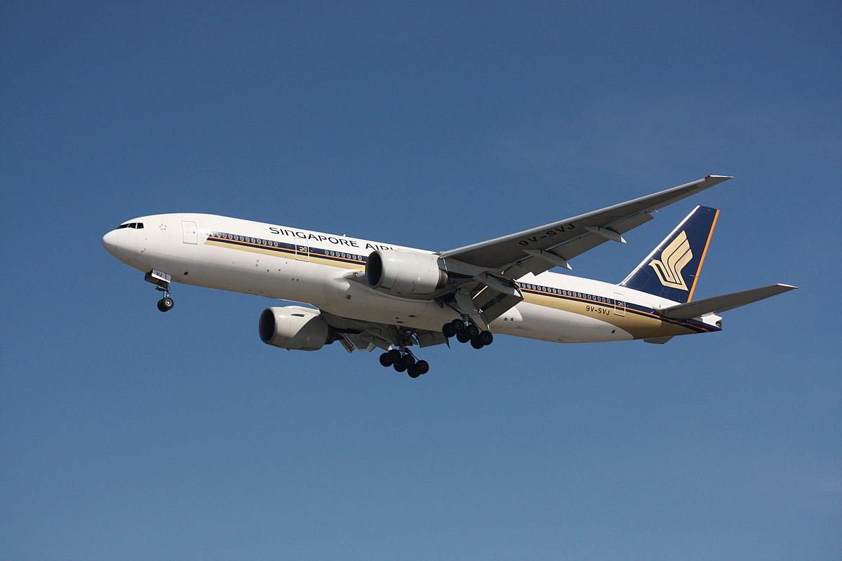 Daftar maskapai penerbangan Singapura - Wikipedia bahasa