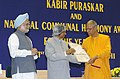 A.P.J. Abdul Kalam giving away the National Communal Harmony Award-2005 to the Ramakrishna Mission represented by Swami Smarnanandan, in New Delhi on May 1, 2006. The Prime Minister, Dr. Manmohan Singh is also present.jpg