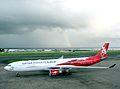 A7-AEG Airbus A330-302 (299218995).jpg
