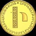 AM-2013-5000dram-AlphabetAu-b11.png