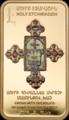 AM-2016-1000dram-St John-b.png