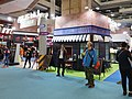 ASUS booth, Taipei IT Month 20201206a.jpg