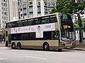 ATENU178 KMB 276B 12-08-2020.jpg