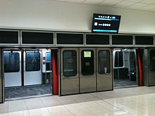 ATL People Mover 2.jpg