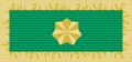 AUS Unit Citation for Gallantry with Federation Star.png