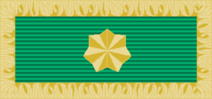 Ben Roberts-Smith - Image: AUS Unit Citation for Gallantry with Federation Star