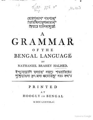 Nathaniel Brassey Halhed - Scanning image of A Grammar of the Bengal Language, 1778.
