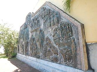 Diosdado Macapagal - Image: Abc Diosdado Macapagaljf
