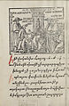 Abgar Dpir, Psalms, 1565-1566.jpg