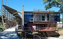 Adelaide 2009 201.JPG