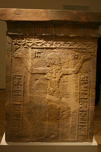 Wad ban Naqa - Barge pedestal on display in the Egyptian Museum of Berlin found in Wad ben Naga