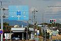 Aichi r520 sign Kitayamadai.JPG