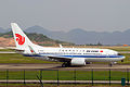 Air China Boeing 737-79L(WL) B-5297 (8742618133).jpg