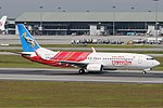 Air India Express VT-AXT right MRD.jpg