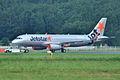 Airbus A320-200 JetStar Japan (JST) F-WWIL - MSN 5649 - Will be JA13JJ (9201956665).jpg