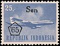 Airplane, 25sen (1965).jpg