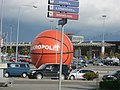 Akropolis ball for eurobasket 2011 in Vilnius.jpg