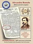 Alexandru Romalo 2019 stampsheet of Romania.jpg