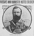 Alexei Nikolayevich Kuropatkin.jpg