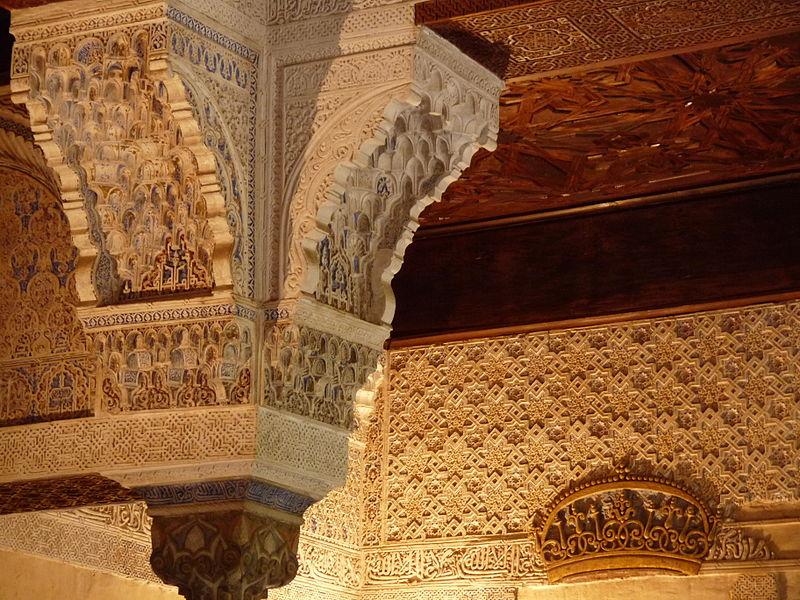 File:Alhambra, Mexuar 04 (4394741832).jpg