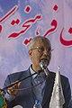 Ali Rabieiو Minister of Labour علی ربیعی وزیر کار ایران 14.jpg
