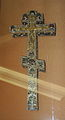 Altar cross (1652, GIM) by shakko 2.jpg