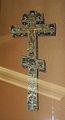 Altar cross (1652, GIM) by shakko 2.jpg