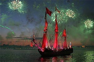 English: Firework on Scarlet Sails, 2007. Fran...