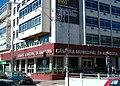 Amadora - Camara Municipal.jpg