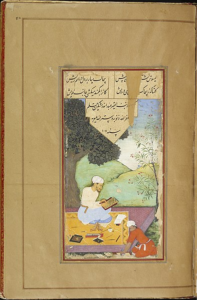 File:Amir Khusraw Dihlavi - Portrait of the Scribe Mir 'Abd Allah Katib in the Company of a Youth Burnishing Paper - Walters W650187A - Open Reverse.jpg