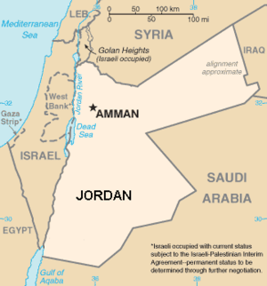 Greater Amman Municipality - Image: Amman location