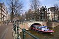 Amsterdam - Keizersgracht - 0392.jpg