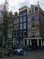 Amsterdam - Oudezijds Voorburgwal 29 MataHari1.jpg