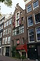 Amsterdam - Prinsengracht 261.JPG
