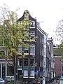 Amsterdam Oudeschans 116 and 118 across.jpg