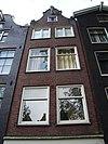 amsterdam palmgracht 55 - 4064