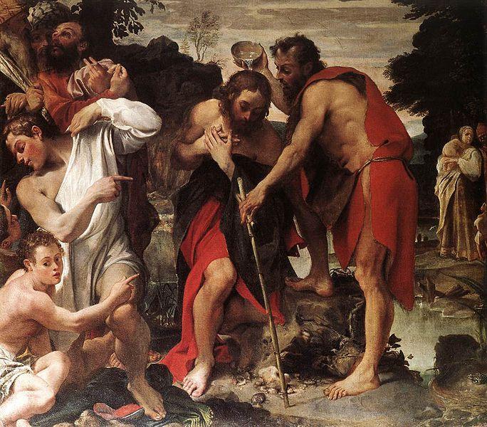 안상홍 다윗왕 예수님 침례