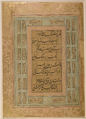 Anonymous Arabic and Persian Poetic Verses WDL6796.png