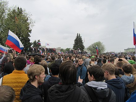 2017-2018 Russian protests, organised by Russia's opposition Anti-Corruption Rally in Saint Petersburg (2017-06-12) 54.jpg