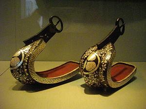 Abumi (stirrup) - Antique Edo period Japanese (samurai) abumi (stirrup).