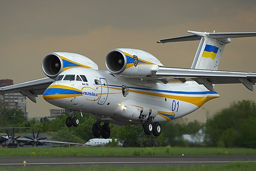 Antonov An-74TK-200VIP, Ministry of Internal Affairs of Ukraine AN1532079
