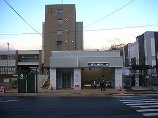 Aobayama Station Metro station in Sendai, Japan