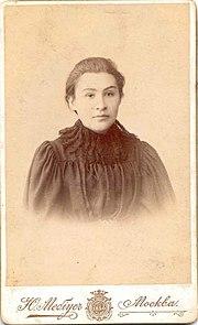 Apollinariya Yakubova 1898-1.1.jpg