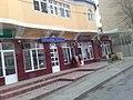 Aptek,Gozellik Salonu,Cd dvd ,1001 xirdavat - panoramio.jpg